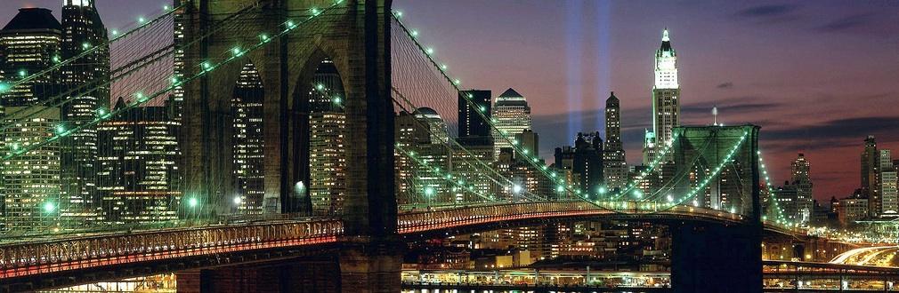 last minute new york